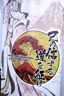 20090404_event_poster.jpg